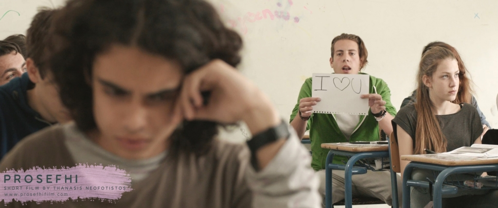 Prosefhi: Greek School Prayer
